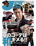 Jカジ Vol.1- YAMATO STYLE -.